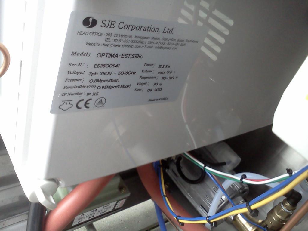 Industriedampfreiniger-Elektro-Box